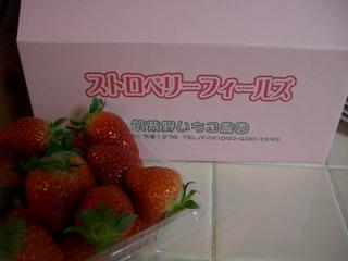 筑紫野農園