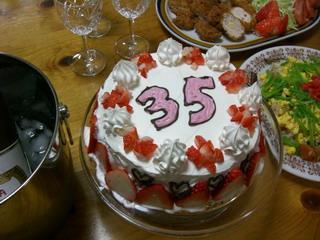 35周年ケーキ