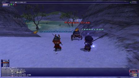 SS20100127-雪風!.