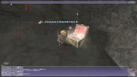 SS20100208-竜AFメイル