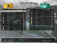 screenshot_033_20081210135825.jpg