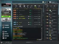 screenshot_039.jpg