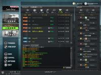 screenshot_040.jpg