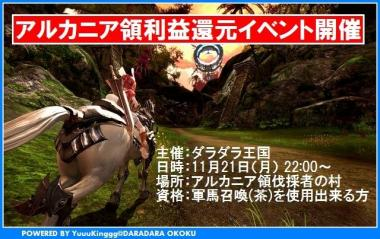 koukoku_convert_20111119172739.jpg