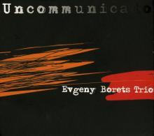 Evgeny Borets