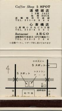 5 SPOT-2