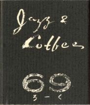 69-3.jpg