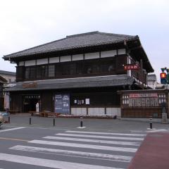 Chichibu-11.jpg