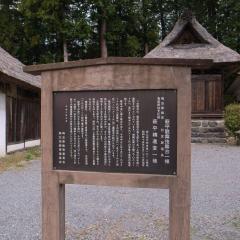 chichibu-6.jpg