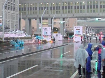 東京マラソン2010スタート地点
