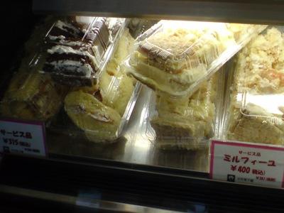 大竹菓子のミルフィーユ