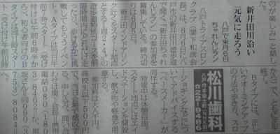 2010_05_19ニュース