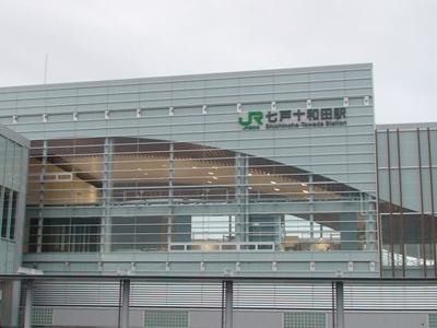 七戸十和田駅2010_1