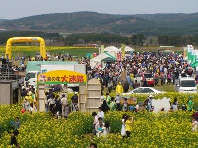 2010菜の花フェスティバル