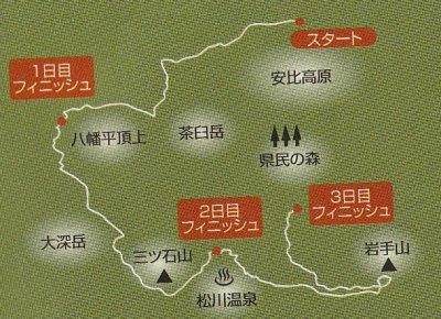 2010_09安比八幡平トレイル