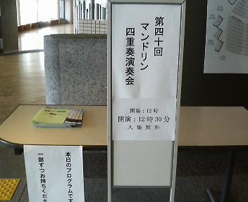 201102111301000.jpg