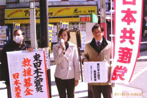 東日本震災救援+1_convert_20110317104249
