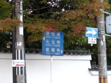 DSCN9901.jpg