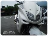 nishi (4)