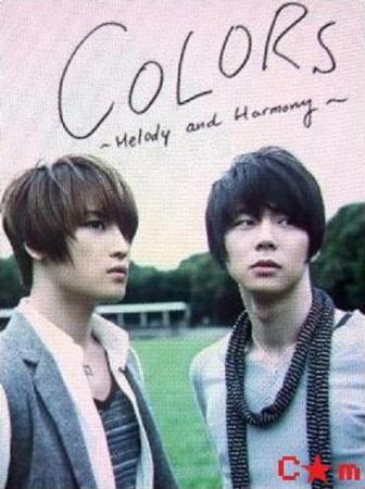 colors_20090905005127.jpg