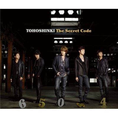 secretcode_a.jpg