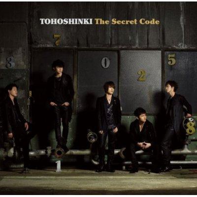secretcode_b.jpg