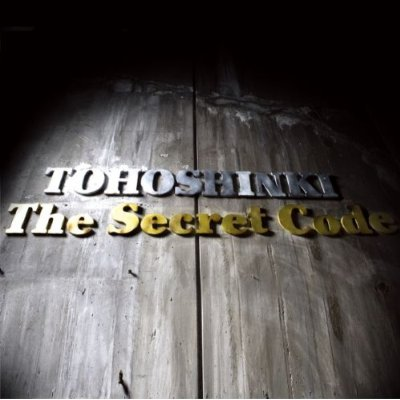 secretcode_c.jpg