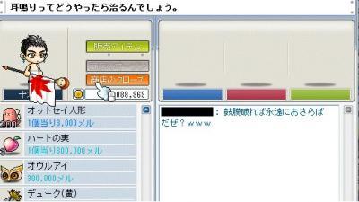 20090623-6.jpg