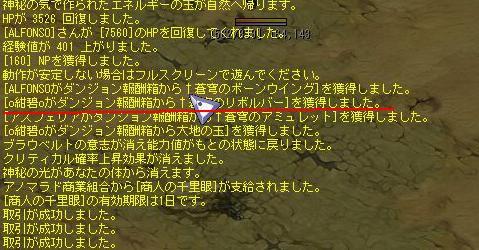 TWCI_2011_6_8_0_15_3.jpg