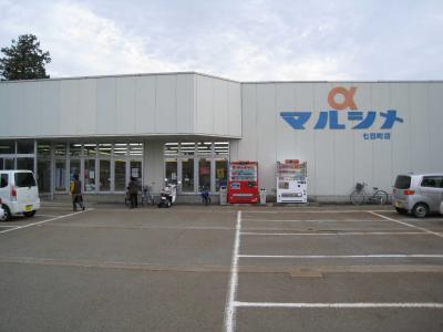 マルシメ七日町店①