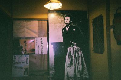 亀山社中に飾られていた坂本龍馬さんの写真です。