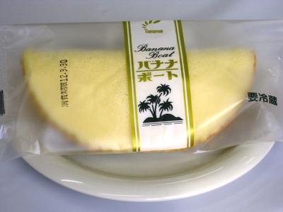 バナナボート①