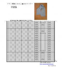 maf01_convert_20081203171538.jpg