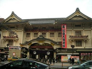 歌舞伎座・平成二十一年一月