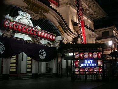 2009.5歌舞伎座