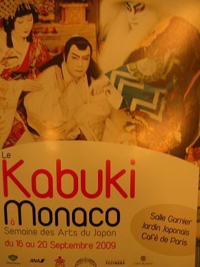 MONACO ポスター