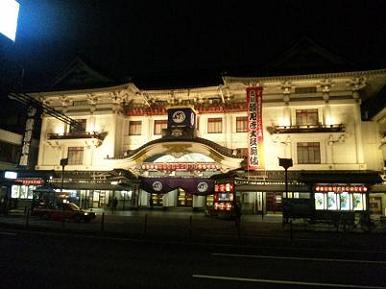 09.11歌舞伎座