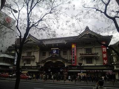 2010.1歌舞伎座