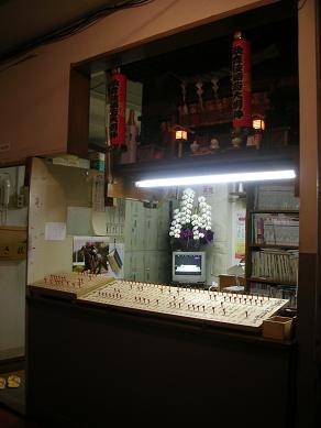 歌舞伎座楽屋風景4