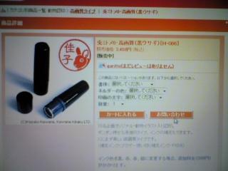 003_20090322111654.jpg