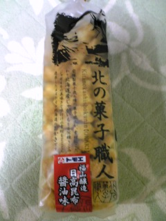 003_20091028162004.jpg