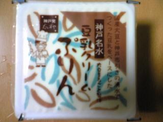 004_20090220210249.jpg