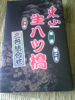 006_20090731103258.jpg