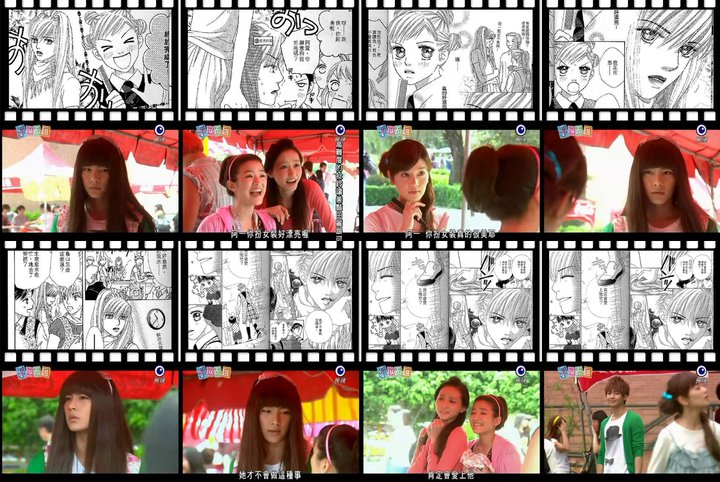 20110205Aaron10.jpg
