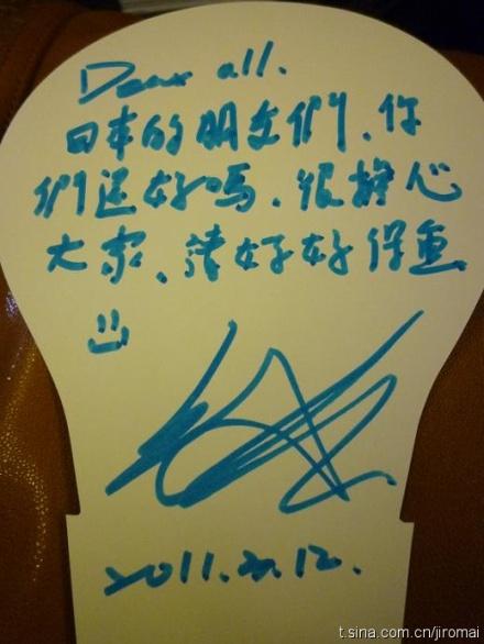 20110327.jpg