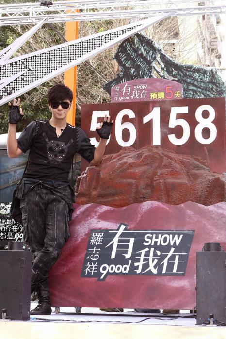 20120328Show06.jpg