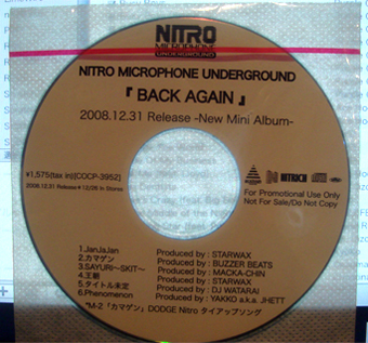 nitrobackagainsample08112401.jpg