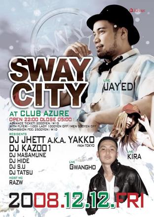 swaycity08121001.jpg