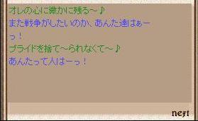 CV:鈴村健一で