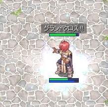光になれぇぇぇぇ(違)